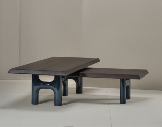 FORSA COFFEE TABLE