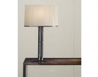 BAKAR TABLE LAMP